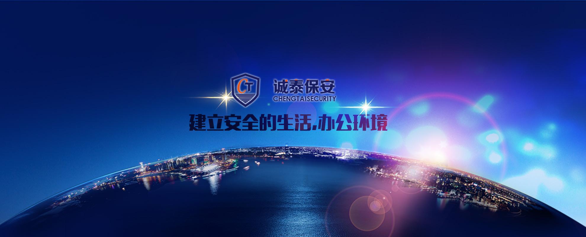 bob体育登录-bob平台-BOB体育官网